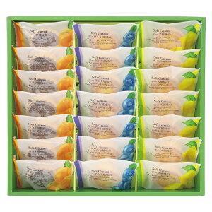 ※ 【 焼き菓子 詰め合わせ 】 ソフトガトー 21個 入 ( 中山製菓 NSG-20 ) / 焼菓子 ココア オレンジ ヨーグルト ブルーベリー チーズ レモン タルトケーキ 個包装 ギフト 洋菓子 秋 贈り物 お