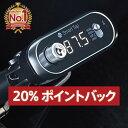 【スーパーSALE 20%ポイントバック】 FMトランスミッター Bluetooth 高音質 全239CH 76.1-99.9MHz 12-24V対応 車 充電…