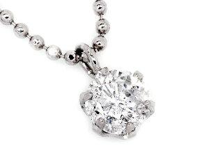 プラチナ台 0.3ct ダイヤモンド 一粒石 1粒 ペンダント ネックレス 年代を問わずに楽しめるアクセサリーとして人気の高いダイヤペンダントを特別企画プライスでのご提供。天然ダイヤ0.3カラ