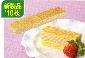 フリーカットケーキ ミルクレープ【こだわりの冷凍食品。おかず&お弁当!】