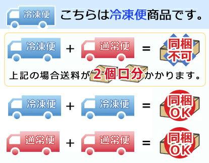 やわらかミニハンバーグ 40g×25個 【こだわりの冷凍食品。おかず&お弁当!】