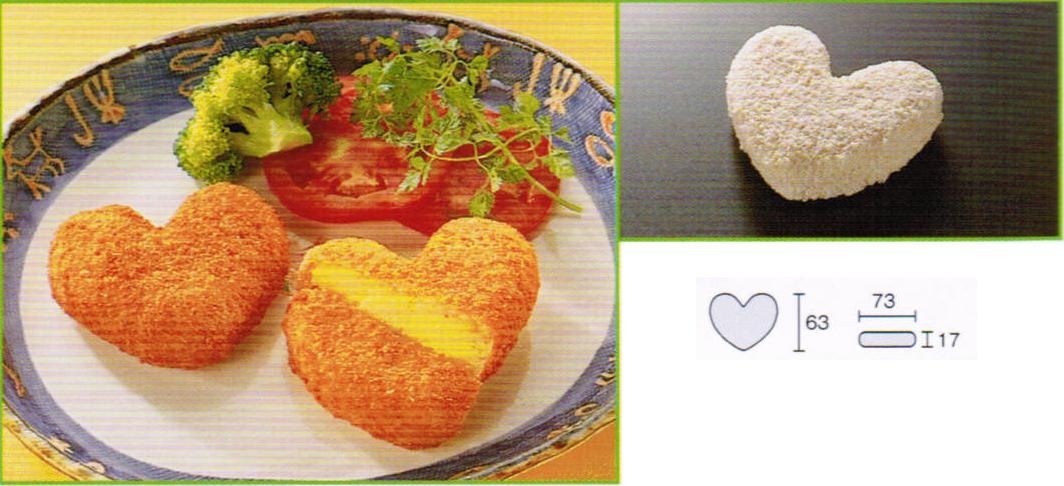 ハートのコロッケ×10個【こだわりの冷凍食品。おかず&お弁当!】