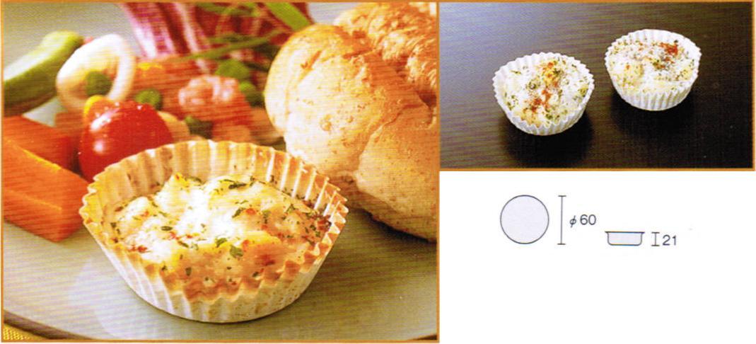 カップグラタン(ベーコン)【こだわりの冷凍食品。おかず&お弁当!】