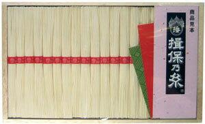 揖保乃糸 赤帯(上級品) 60 把 贈答用木箱入り 手延べそうめん兵庫県手延素麺協同組合認可品