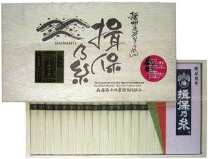 揖保乃糸 黒帯(特級品) 36 把 贈答用木箱入り 手延べそうめん兵庫県手延素麺協同組合認可品