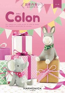 出産内祝い専用カタログギフト コロン「ケーキ」10000円コース(2万円のお祝いへの内祝い好適品)