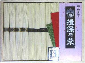 【30%OFF】揖保乃糸 極上帯 2種類セット 1.3kg  贈答用木箱入り 手延べそうめん