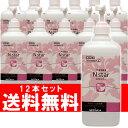 【まとめ買い】【あす楽】ニイタカ Nスター アルコール消毒液 1リットル 12本セット 業務用JAN 4975657270716