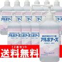 【まとめ買い】【あす楽】アルボース アルボナース手指消毒液 1リットル 12本セット 業務用JAN 4987010141564
