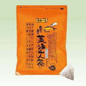 【健康茶】お茶の清香園 『薬湯山人茶』ティーバッグ 320g (10g×32袋入)