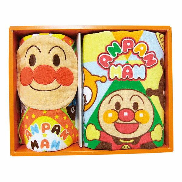 【20%OFF】アンパンマン タオルセットAP-20152【入学祝い 入学祝 入園祝い 出産祝い 誕生日】【キャラクター】