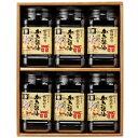 【20%OFF】広島のり かき醤油味付海苔 3000円セットギフト応援価格(引出物/香典返し/出産内祝い/快気祝い/お返し/結…