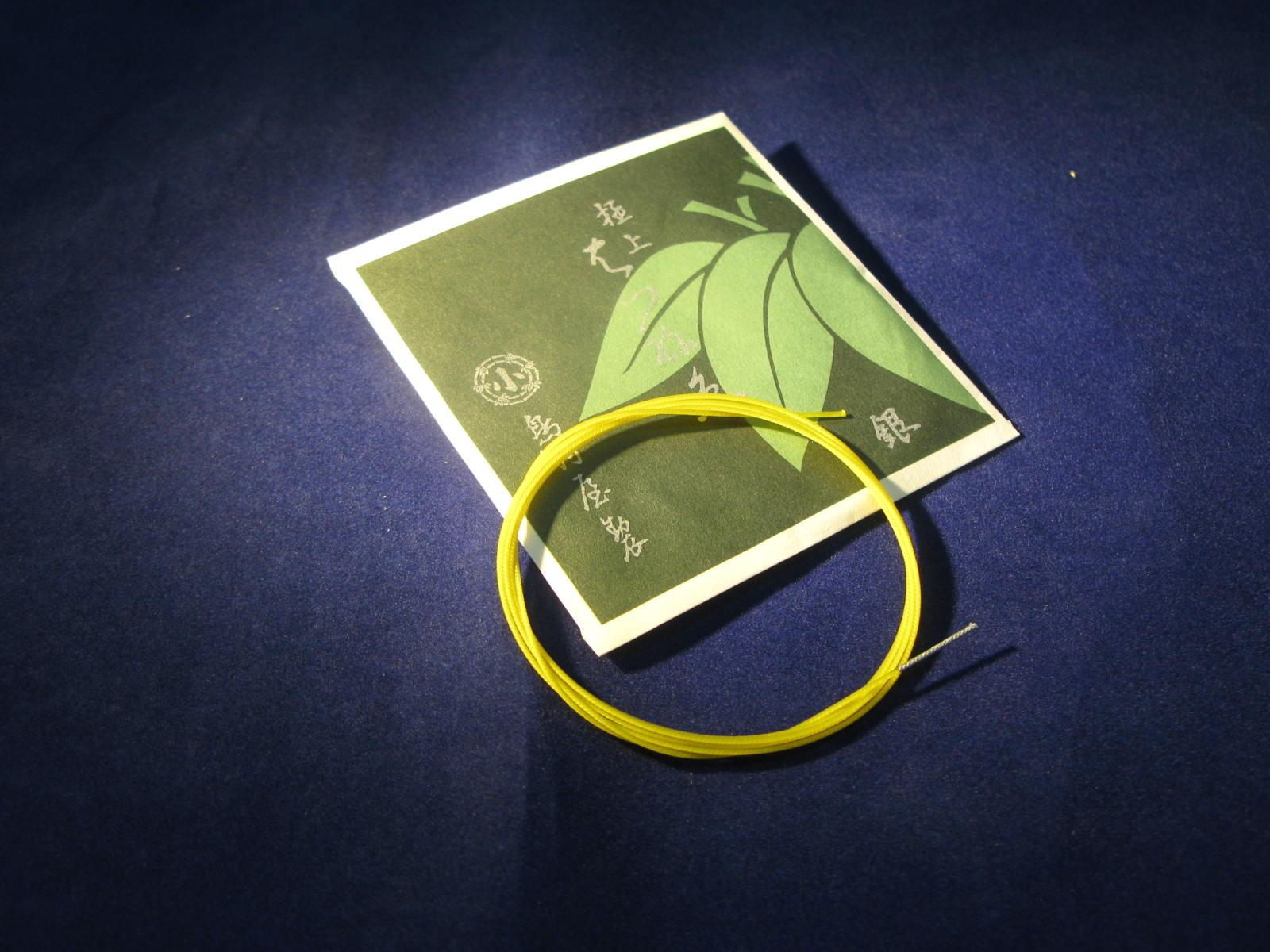 【三味線糸】はつね糸 一の糸 太さ18〜14 【送料込】