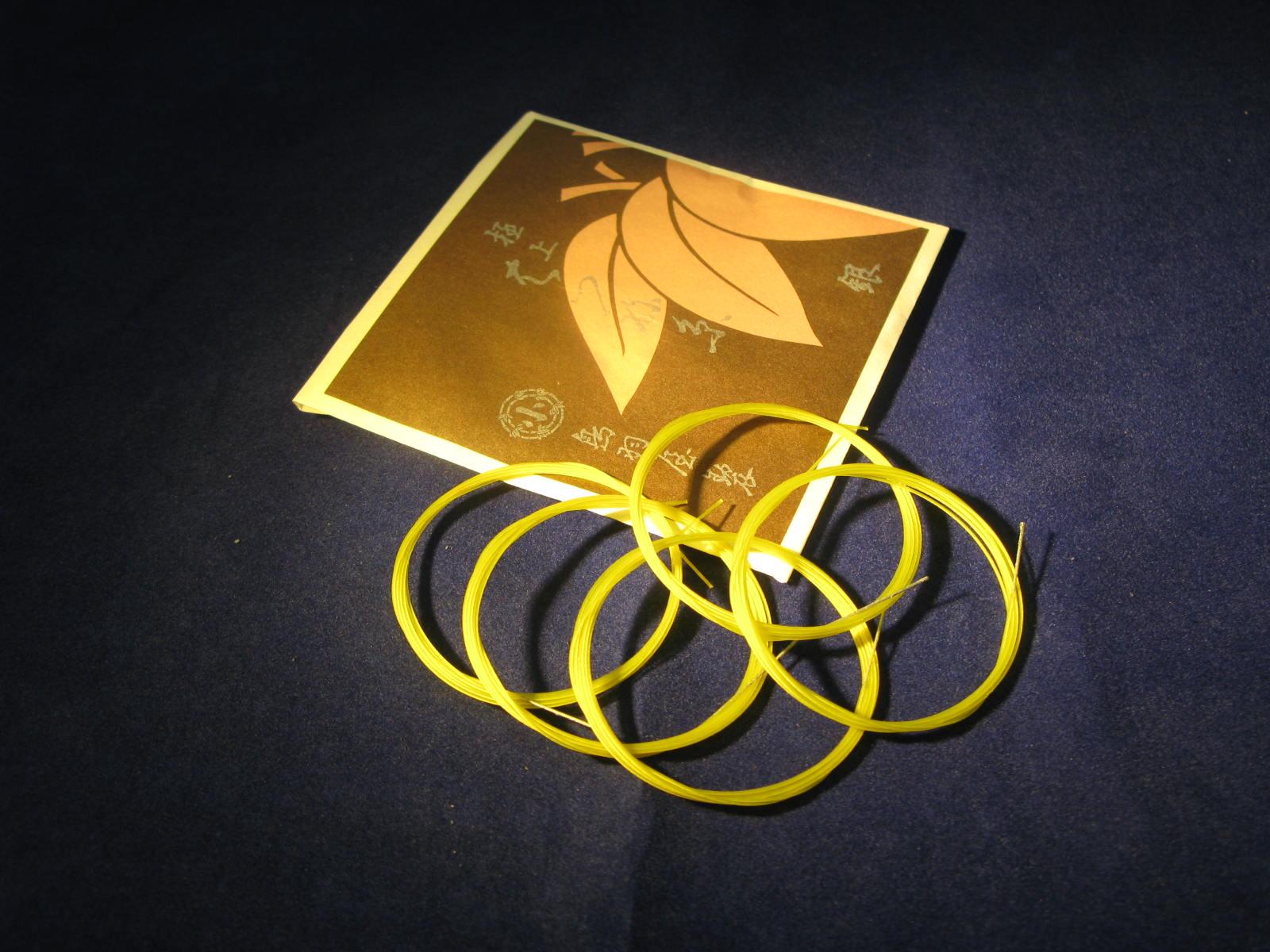 【三味線糸】はつね糸 三の糸(5本) 太さ16〜12 【送料込み】