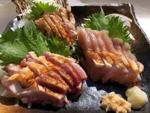 【送料無料】鹿児島県特産 鳥刺し1kg(小分けスライス200g×5パック)鶏刺し
