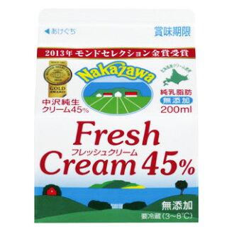 cream中泽乳业新鲜雪花膏45%200ml    10P13oct13_a