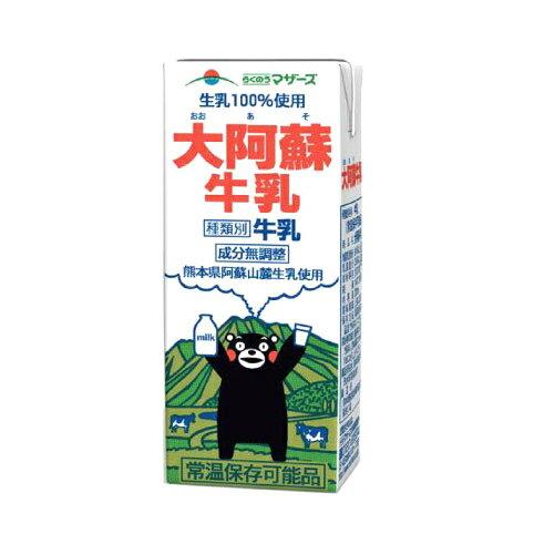 らくのうマザーズ 大阿蘇牛乳 200ml紙パック 24本入 【常温】