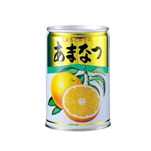 ジューシー 熊本 育ちの甘夏 あまなつ 7号缶(常温)