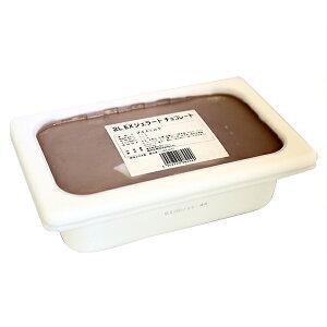 森永乳業 業務用アイスクリーム EX エクセレント ジェラート チョコレート 2L 【冷凍】