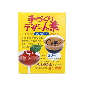 手づくりデザートの素 クリアガー5 1kg(常温)