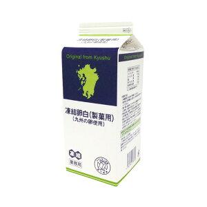 QP (キューピー) 凍結卵白 1.8kg 九州産【冷凍】