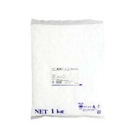 重炭酸アンモニウム 1kg 【常温】 クーポン