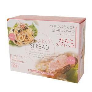 マリンフード たらこスプレッド 明太バター 150g【冷蔵】