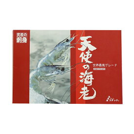 ゴダック ニューカレドニア産 究極の刺身 天使の海老 くるまえび 生食用 1kg (冷凍)