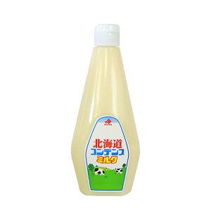 北海道コンデンスミルクチューブ1kg