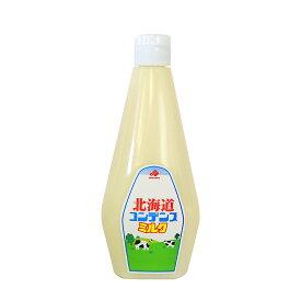 北海道 コンデンスミルク チューブ 練乳 1kg【常温】