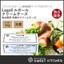 Legall ルガール クリームチーズ 1kg