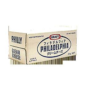 \本日ポイント10倍のチャンス/ KRAFT (クラフト) フィラデルフィア 業務用 クリームチーズ 2kg【冷蔵】