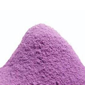 国産 野菜パウダー 紫芋パウダー 1kg【常温】