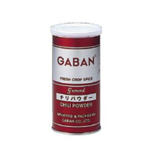 【お取り寄せ商品】GABAN(ギャバン) チリパウダー 450g【常温】