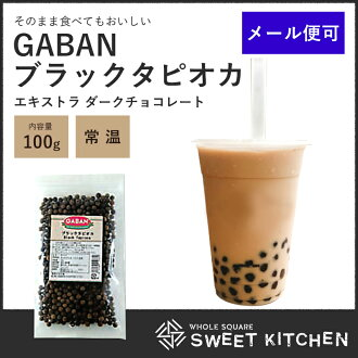 GABAN 黑色木薯 100 g 10P04Jul15