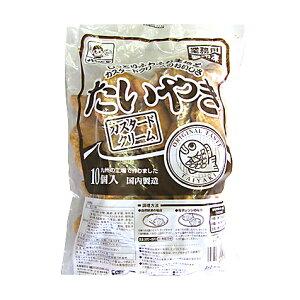 八ちゃん堂 八ちゃんたいやき カスタードクリーム 70g×10個入(冷凍)