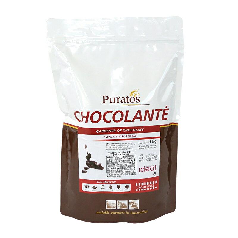 【PB】製菓用チョコ ショコランテガーデナー ミルクチョコレート39% 1kg チャック付袋【夏季冷蔵】
