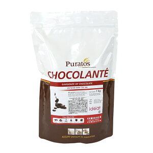 【PB】丸菱 製菓用チョコレートショコランテガーデナー ダークチョコレート62% 1kg【夏季冷蔵】