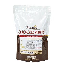 【PB】丸菱 製菓用チョコレート ショコランテガーデナー ホワイトチョコレート40% 1kg チャック付袋 【夏季冷蔵】 クーポン 手作りバレンタイン