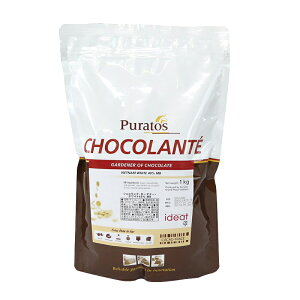 (PB)丸菱 製菓用チョコレート ショコランテガーデナー ホワイトチョコレート40% 1kg チャック付袋 (夏季冷蔵) 手作りバレンタイン