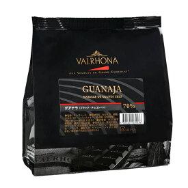 ヴァローナ ハイカカオ チョコレート フェーブ型 GUANAJA グアナラ 70% 1kg バレンタイン 手作り キット 業務用 【夏季冷蔵】