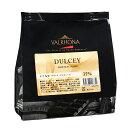 ヴァローナ チョコレート フェーブ型 DULCEY ドゥルセ 35% 1kg 業務用 (夏季冷蔵) 手作りバレンタイン
