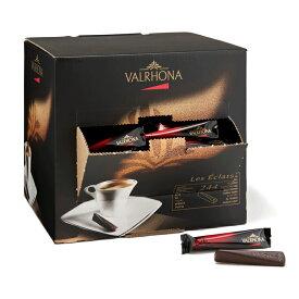ヴァローナ チョコレート ECLAT DE エクラ ド 1kg (244本) 業務用 (夏季冷蔵)