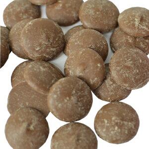 KAOKA (カオカ) 製菓用オーガニックチョコ ミルクチョコレート ミコロ 32% 200g (旧ショコラ オレ) (夏季冷蔵) 手作りバレンタイン