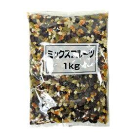 5種類のミックスフルーツ ドライフルーツ 1kg【常温】