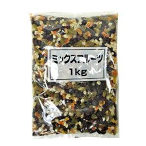 5種類のミックスフルーツ ドライフルーツ 1kg(常温)