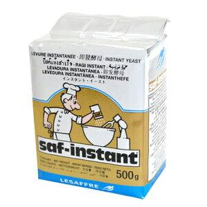 saf(サフ) インスタント ドライイースト 耐糖パン用 金ラベル お徳用 500g(常温)