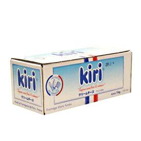 kiri (キリー) クリームチーズ 10kg【冷蔵】 クーポン