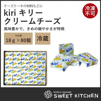 女高音奶油奶酪 18 g × 80 件 10P04Jul15