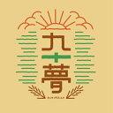 【PB】丸菱 国産強力粉 小麦粉 九+夢 2.5kg【常温】【小分け】 クーポン